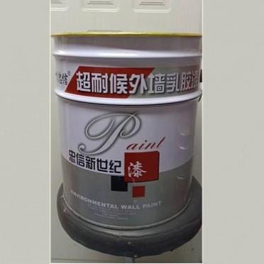 外墙乳胶漆批发 外墙乳胶漆 支持颜色定制 外墙乳胶漆现货