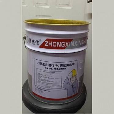 外墙乳胶漆价格 外墙涂料厂家 外墙乳胶漆 外墙乳胶漆现货