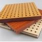 木质吸音板厂商 木制吸音板公司 广州槽木吸音板